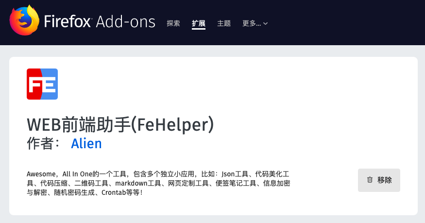 fh-firefox-addons.png